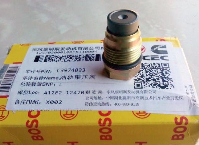 Клапан топливной рампы евро3 bosch 1110010015 3974093 dongfeng