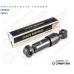 амортизатор кабины горизонтальный качество Createk CK-WG1642440021 HOWO